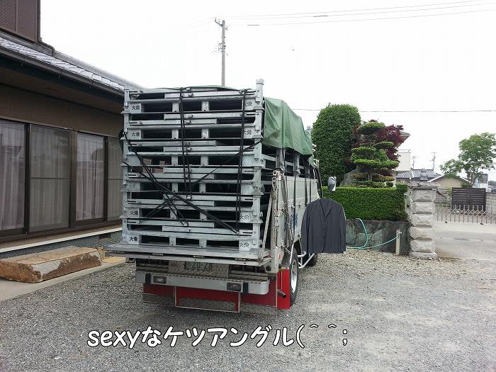 b0168041_16591891.jpg
