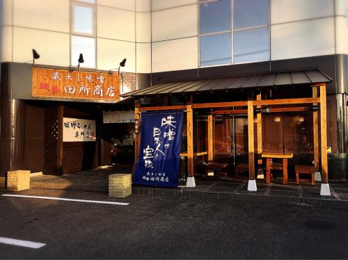 麺場  田所商店  津高茶屋店_e0292546_07500242.jpg