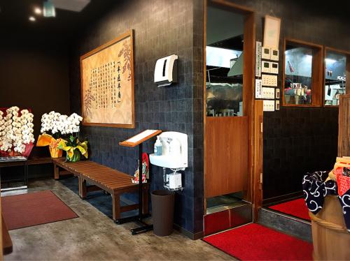 麺場  田所商店  津高茶屋店_e0292546_07500398.jpg