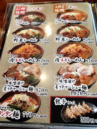 麺場  田所商店  津高茶屋店_e0292546_07531111.jpg