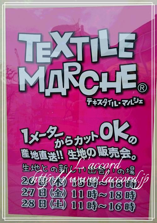 「東京テキスタイルマルシェ」_f0275956_15504065.jpg