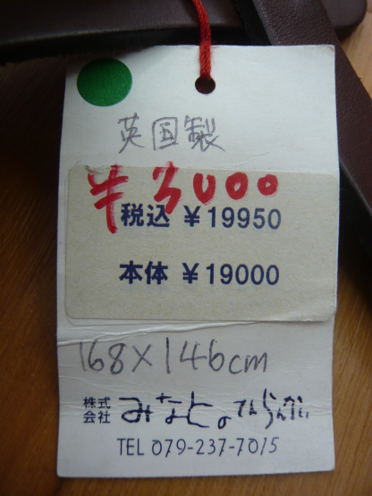 e0313457_19521103.jpg