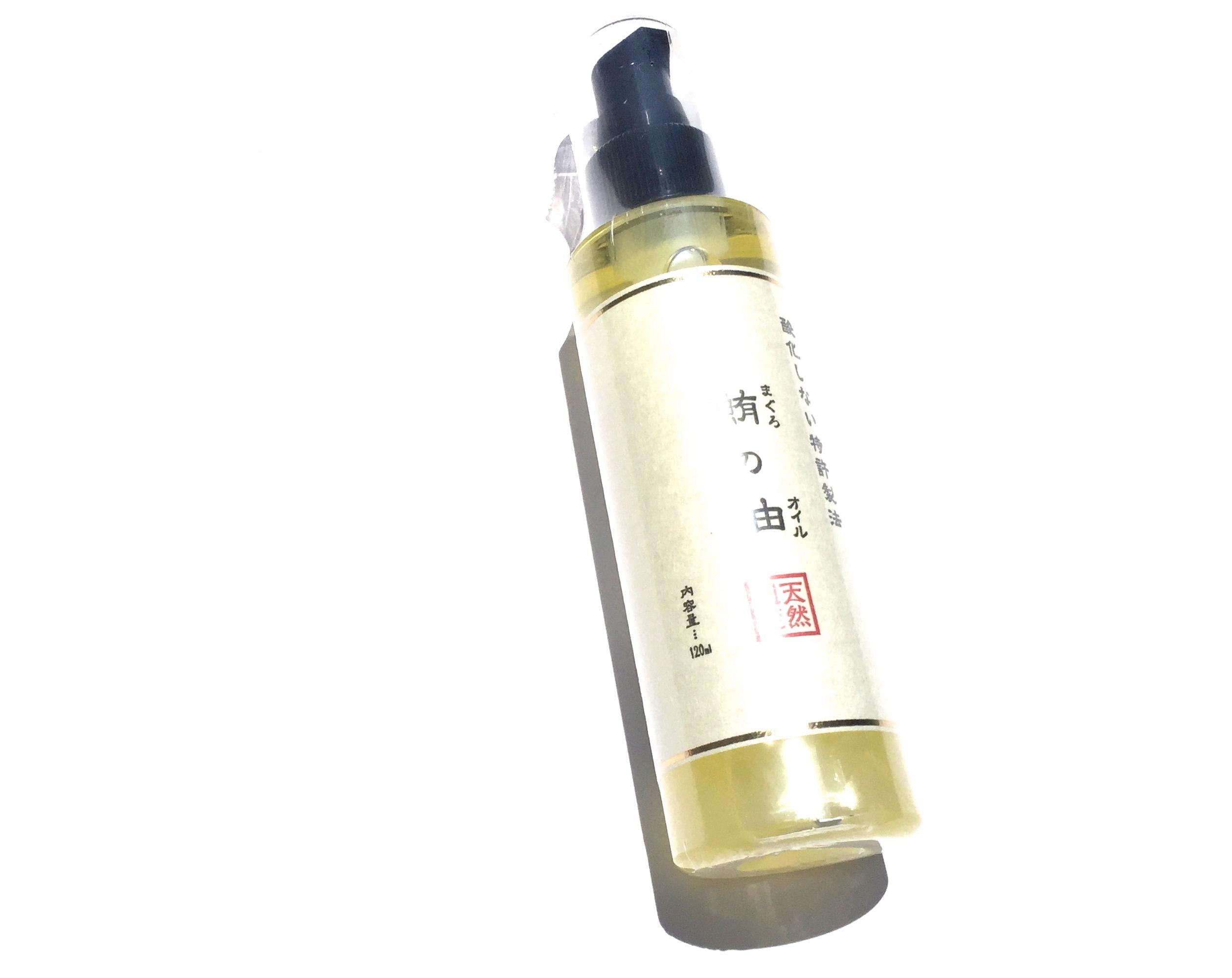 酸化しない特許製法の 鮪の油_d0217958_13195651.jpg