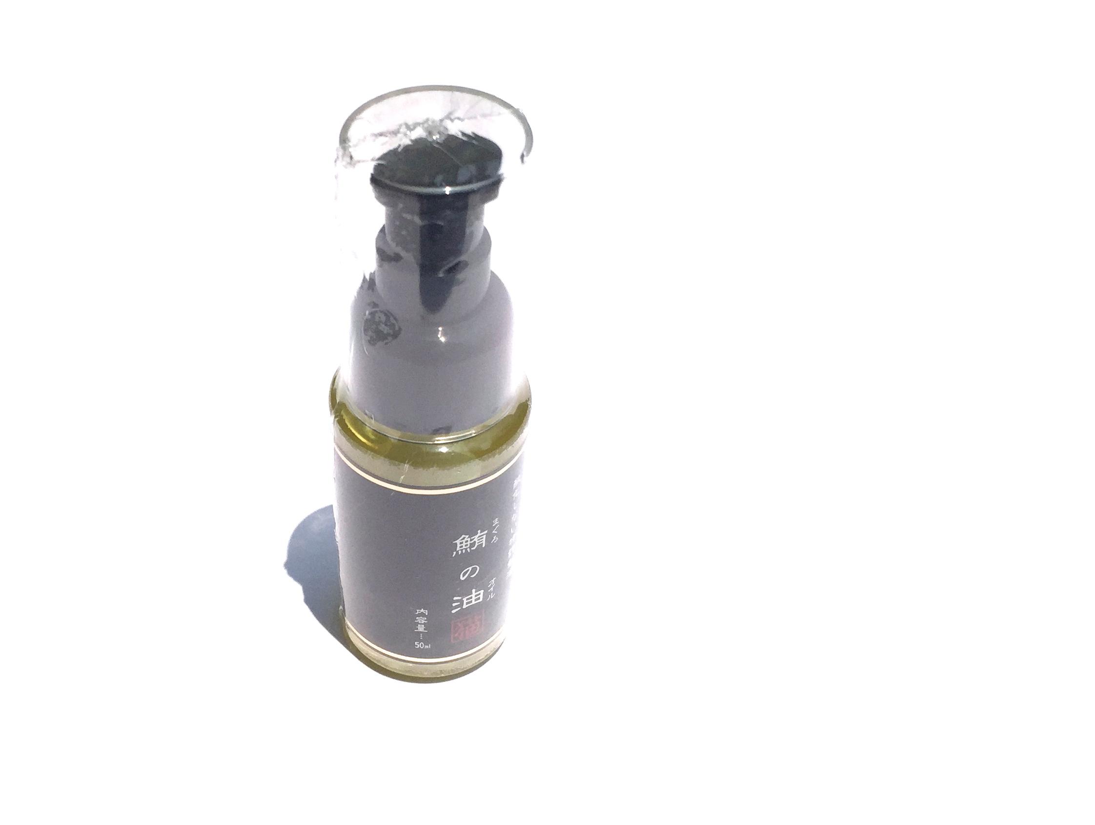 酸化しない特許製法の 鮪の油_d0217958_13201381.jpg