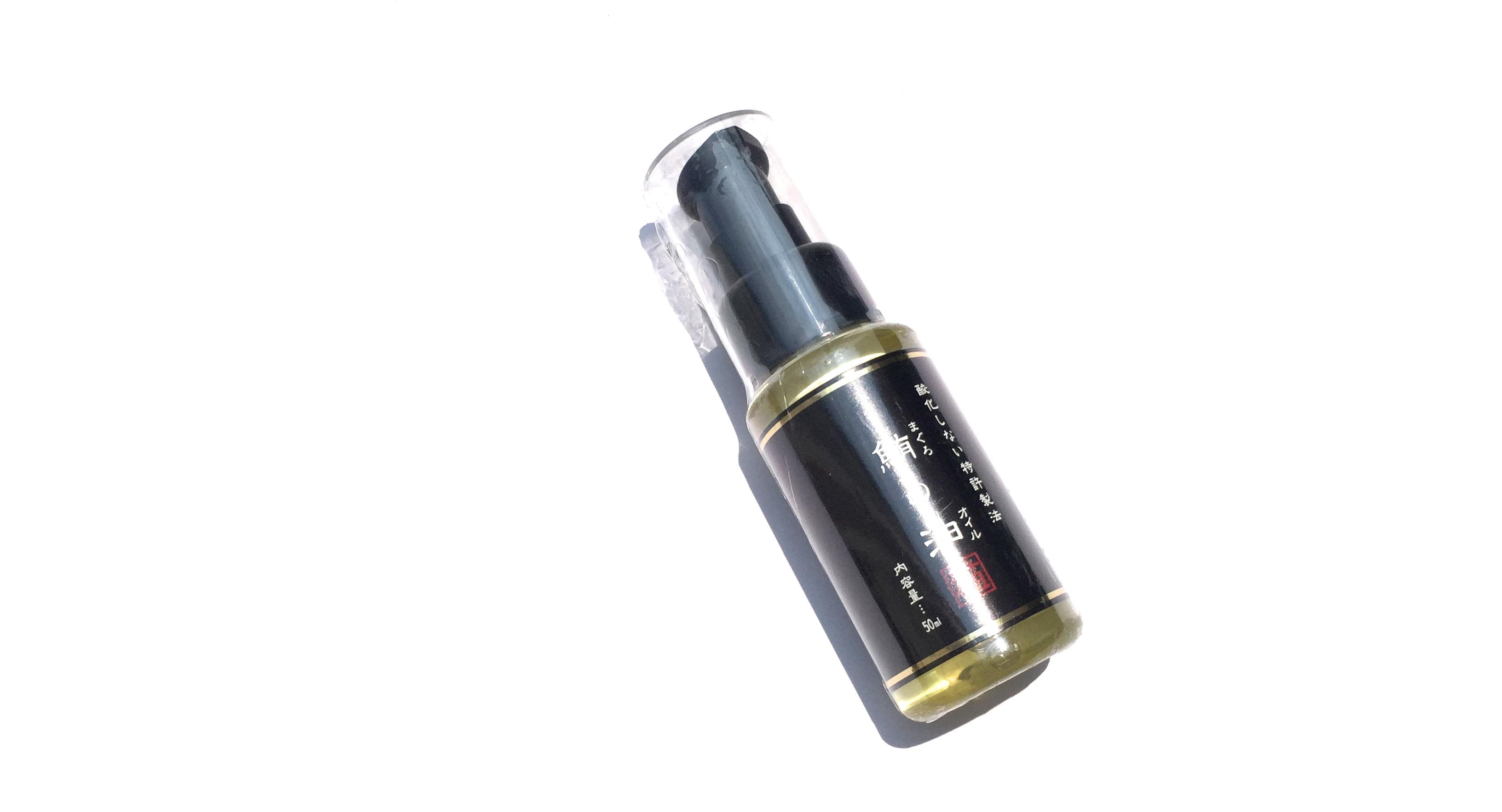 酸化しない特許製法の 鮪の油_d0217958_1320568.jpg