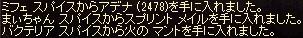 a0201367_0113781.jpg