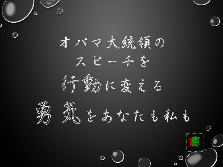 f0214467_835889.jpg
