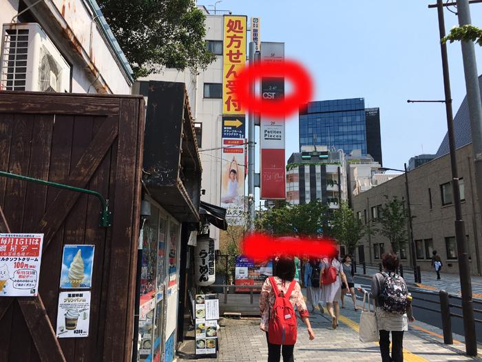かさこ塾フェスタ会場の行き方!飯田橋駅西口からすぐそば!通り過ぎないように!_e0171573_23294972.jpg