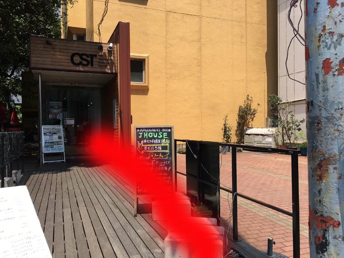 かさこ塾フェスタ会場の行き方!飯田橋駅西口からすぐそば!通り過ぎないように!_e0171573_2330347.jpg