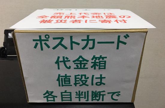 かさこ塾フェスタ会場の行き方!飯田橋駅西口からすぐそば!通り過ぎないように!_e0171573_23363921.jpg