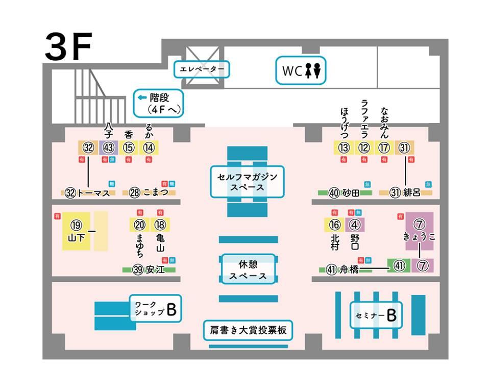 かさこ塾フェスタ会場の行き方!飯田橋駅西口からすぐそば!通り過ぎないように!_e0171573_23374144.jpg