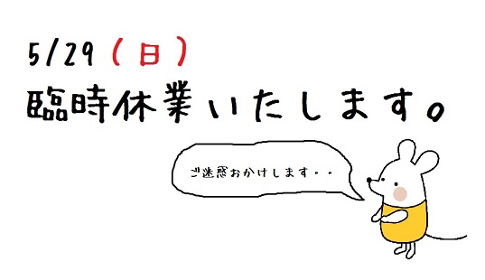 b0016474_17465926.jpg