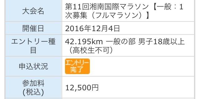 f0310282_21085739.jpeg