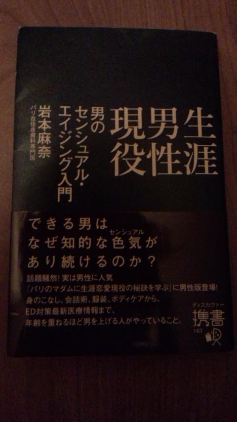 f0115787_3554639.jpg