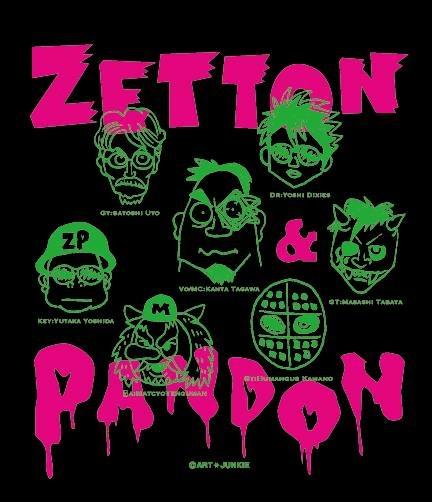 ゼットン&パンドン×アートジャンキー コラボレーショングッズ発表!!!んの巻_f0236990_11284966.jpg