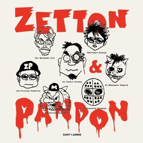 ゼットン&パンドン×アートジャンキー コラボレーショングッズ発表!!!んの巻_f0236990_1129126.jpg