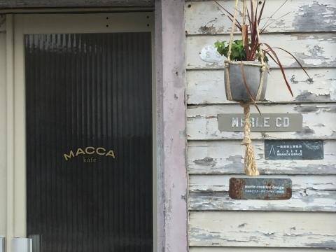 kafe MACCA  @鹿野_e0115904_14561165.jpg