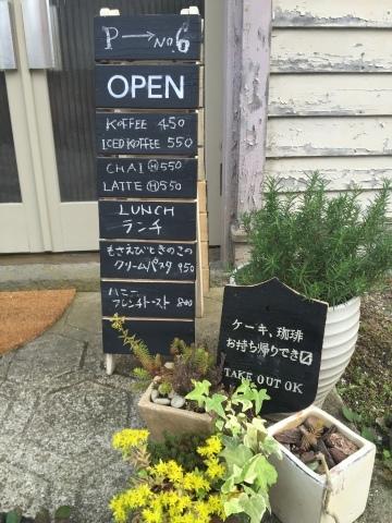 kafe MACCA  @鹿野_e0115904_14595865.jpg