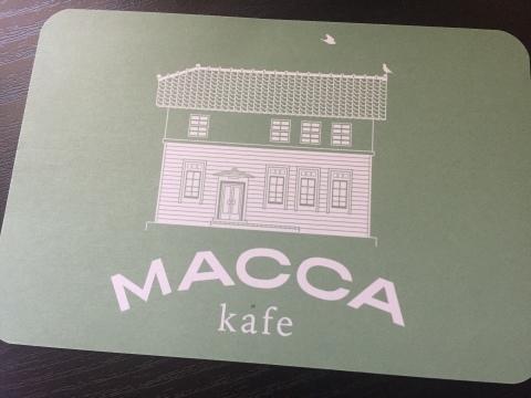 kafe MACCA  @鹿野_e0115904_15113002.jpg