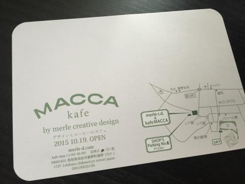 kafe MACCA  @鹿野_e0115904_15142215.jpg