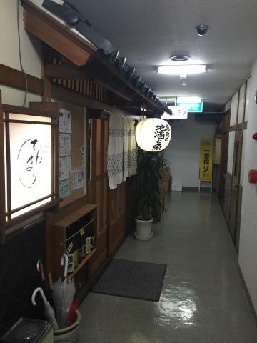 てんまり  @栄町_e0115904_15595075.jpg