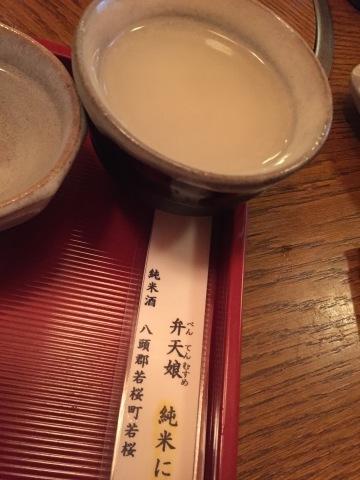 てんまり  @栄町_e0115904_16595406.jpg