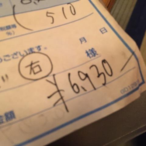 てんまり  @栄町_e0115904_17204650.jpg