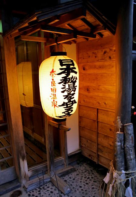 奈良田温泉 秘湯ツーリング_f0179404_18000377.jpg