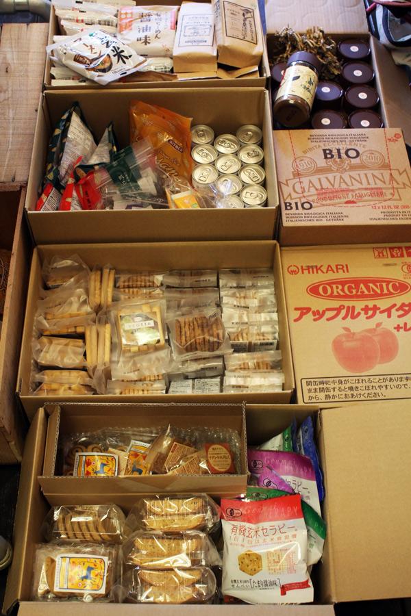 無添加のお菓子や、体に優しい調味料_c0222907_648460.jpg