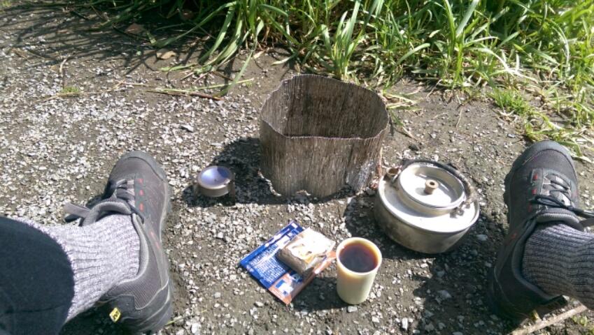 Coffee Break on the Planet Earth_a0025444_2341276.jpg