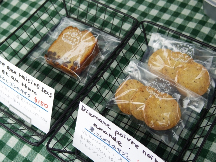 湊川公園手しごと市、終わりました_e0328046_22400407.jpg