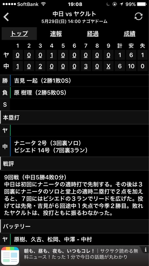 b0021251_19162661.jpg