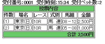 e0052353_15582476.jpg