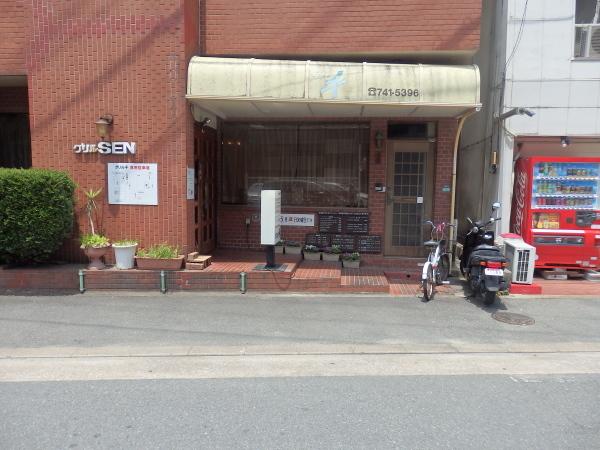 福岡市中央区笹丘に昔からある洋食屋_f0337554_17421033.jpg