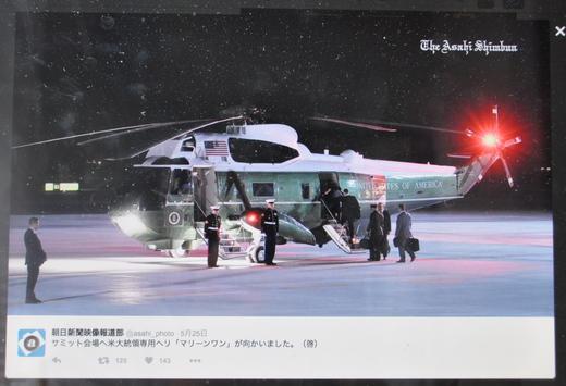 【ヒロシマの陰】 オバマ大統領広島訪問と「核のボタン」 /BBC,朝日、読売 報道に見る_b0242956_7135963.jpg