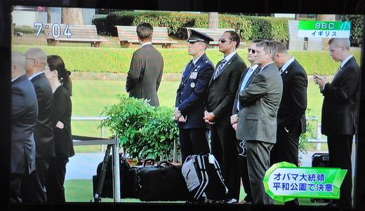 【ヒロシマの陰】 オバマ大統領広島訪問と「核のボタン」 /BBC,朝日、読売 報道に見る_b0242956_7272873.jpg