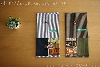 c0360661_10040618.jpg