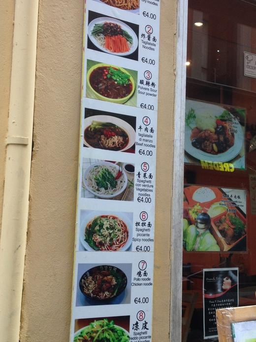 中華激戦区のサンタントニーノ通りで食べる_a0136671_3391946.jpg