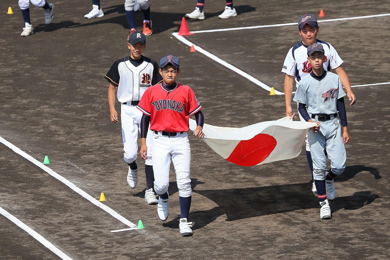 第29回大阪みなづき大会開会式_a0170082_215376.jpg