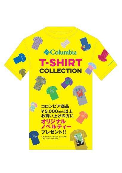 Columbia キャンドル作り本日16時まで!!_d0198793_12585157.jpg
