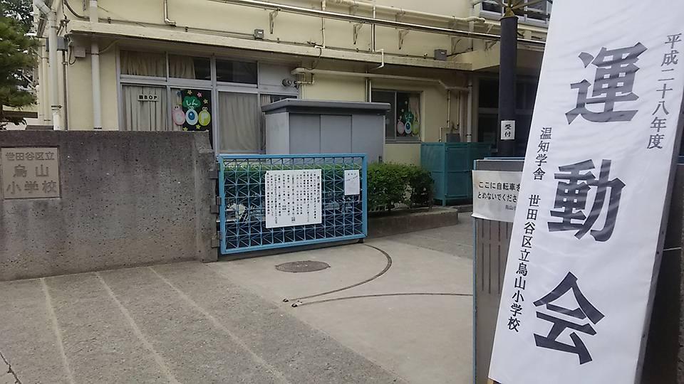 運動会ラッシュ_c0092197_1822413.jpg