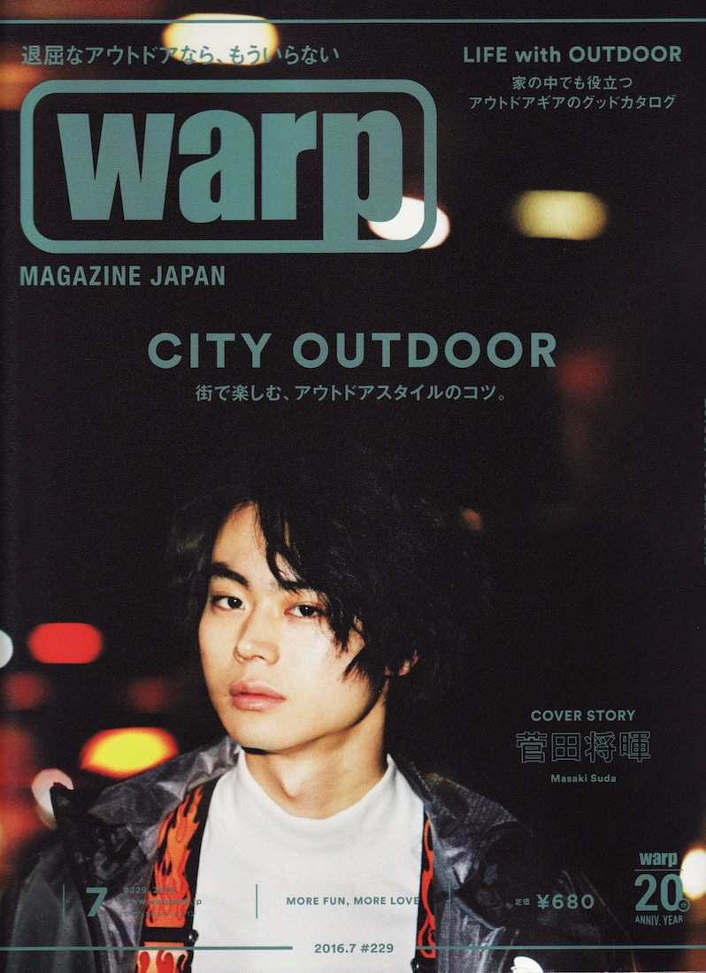 warp magazine JUL. 2016_d0101000_17172040.jpg