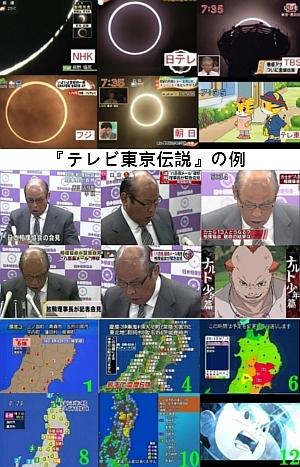 オバマさんの広島訪問に対する日本国内の異例の注目の高さ_b0007805_22215370.jpg