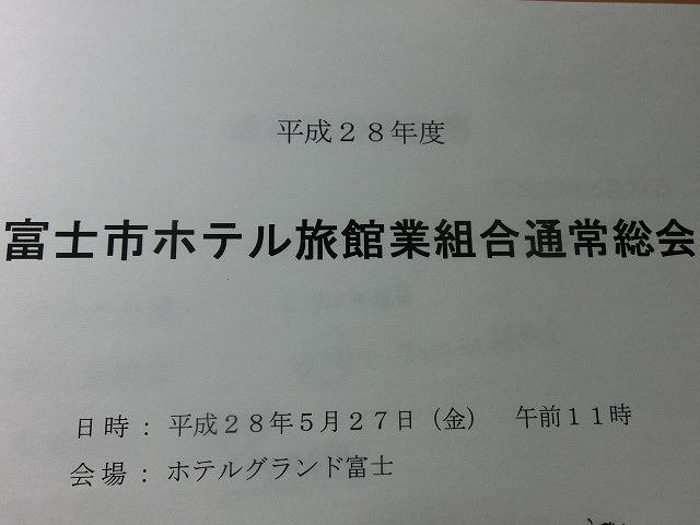 f0141310_6465731.jpg