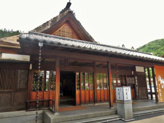 日本一時帰国 四万温泉へ1_b0064411_03431775.jpg
