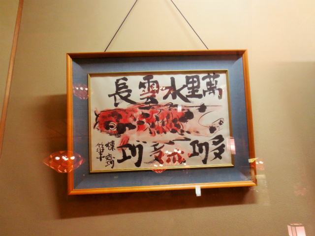 日本一時帰国 四万温泉へ1_b0064411_03472172.jpg