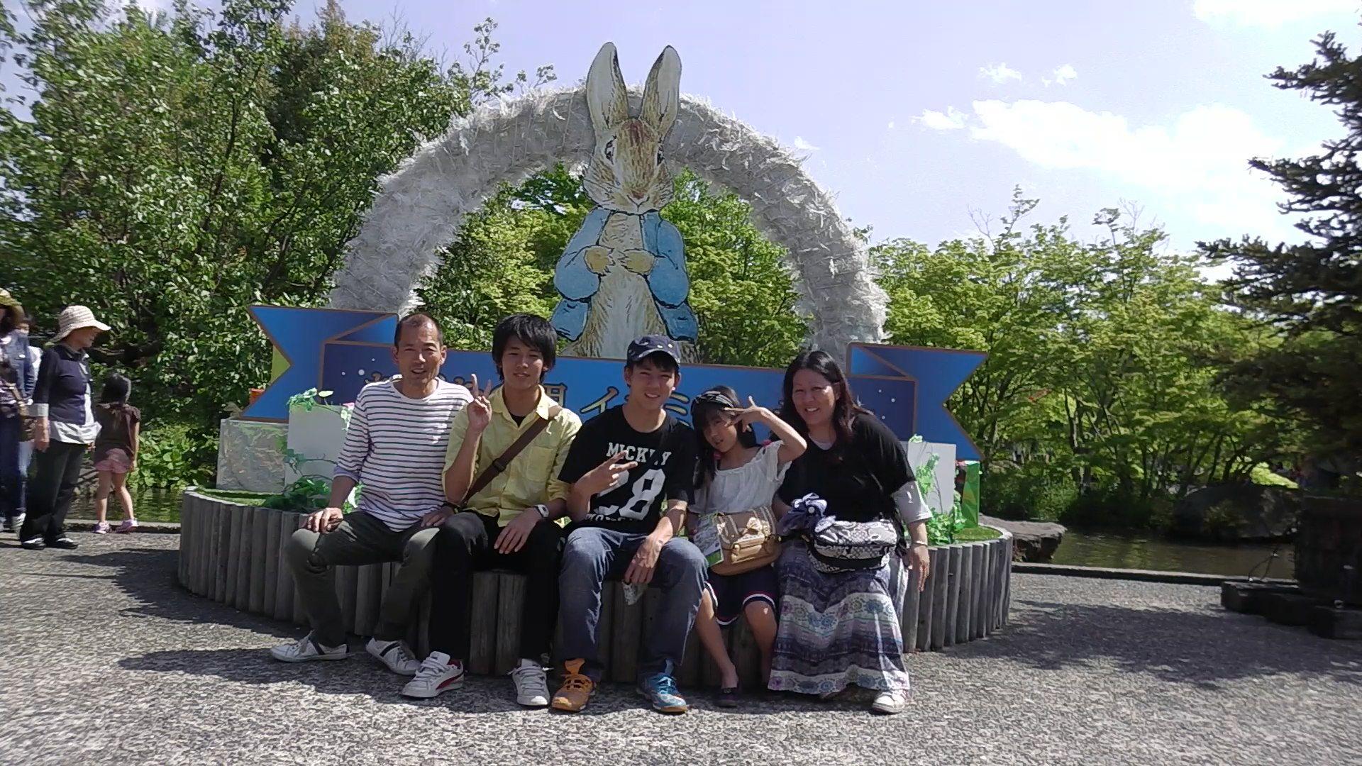 20周年記念〜 5/18(水) 休蹴日 f(^o^;)_a0059812_2195376.jpg