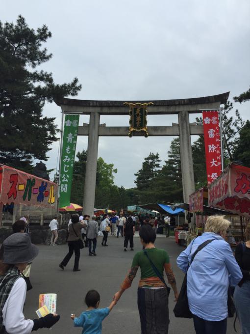 青もみじ と 鱧寿司_c0223630_01343498.jpg
