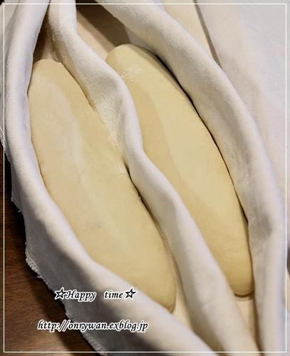 鮭フレークご飯弁当とバゲット♪_f0348032_19131800.jpg