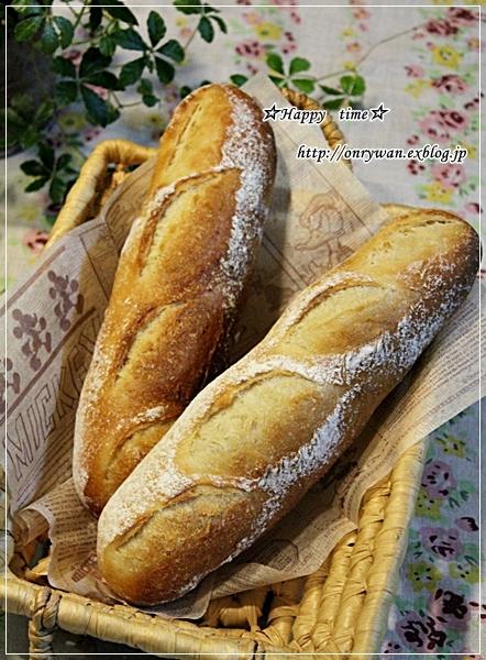 鮭フレークご飯弁当とバゲット♪_f0348032_19133126.jpg